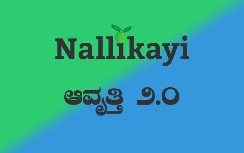 Nallikayi version 2