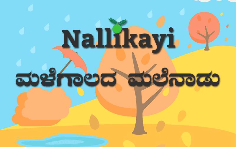Malegaalada Malenaadu Nallikayi Kannada Podcast